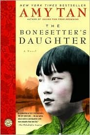 This is one of my favorite Amy Tan books