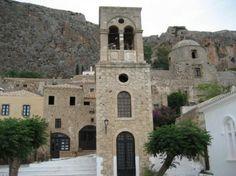 Photo of Church of Christ in Chains (Christos Elkomenos)