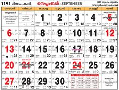 September Month Marathi Kalnirnay Calendar For more calendar see ...