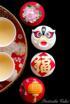 Chinese New Year Cupcakes. #chinesenewyearparty