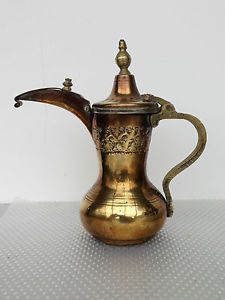 Brass Coffee Pot Saudi Arabia