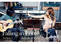 Lee Sang Soon & Lee Hyori