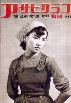 Japanese Magazine Cover: Asahi Picture News. 1953