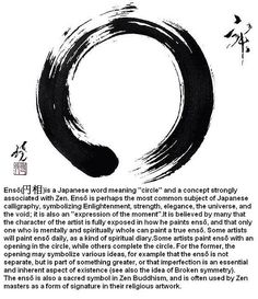 Enso - love this, I dream of a coffee shop, yoga, art, studio, this would be a good name