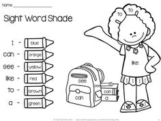 FREE Back to School Fun! Back to School FREEBIE has 2 fun Language and Math NO PREP printables and 8 illustrated Back to School Word Wall cards.