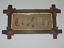 Thou Art My Hope   Antique Victorian Punch Paper Motto Sampler with Crucifix