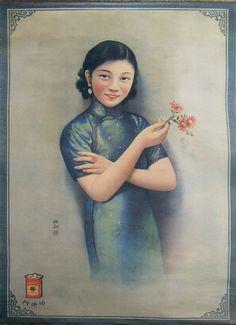 Chinese Vintage: Shanghai Girl in  blue cheongsam for Cigarette advertising poster (Oriental Chinese poster, 1930s style ) • ephemera