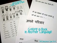 The Educators' Spin On It: Bilingual Babies: Family Book ~ Create a book in another language
