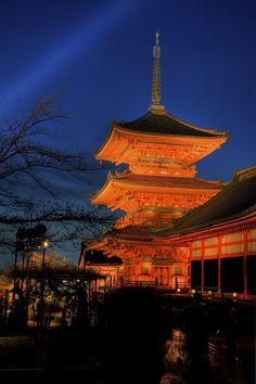 Pagoda at Kiyomizu-dera Kyoto Japan