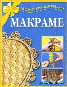 Free Macrame magazine