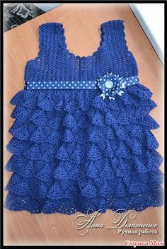 Blue Pineapple Dress free crochet graph pattern