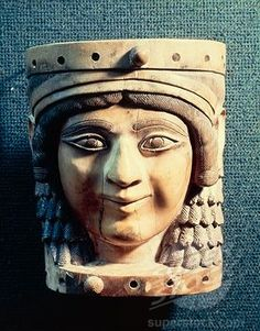Sumer: Ivory female face from ancient Nimrud