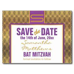 Modern Pattern Monogram Bat Mitzvah Save the Date #batmitzvah