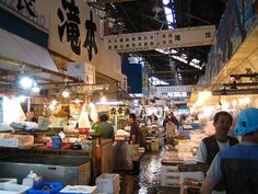 tsukiji fish, fish market