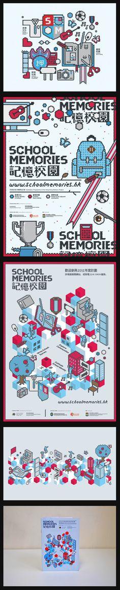 School Memories 2012 on Behance