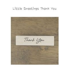 Little Greetings Message Rubber Stamp - Thank You