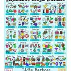 Alphabet Mega Bundle Set of Letters A to Zz - Phonics clip art for teachers and homeschoolers.These phonics sets are perfect for teaching beginni...