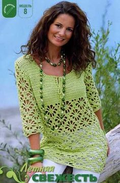 Crochet green top