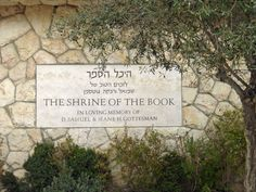 jerusalem museums israel   Israel Museum, Jerusalem, Israel - Travel Photos by Galen R Frysinger ...