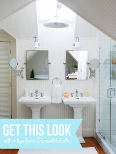 Get This Look - Bright White Double Vanity Bath | 7 tips from Remodelaholic.com to make a small bath seem larger #doublevanity #bathroom #getthislook #smallbathroom