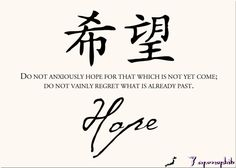 http://enlightenyourday.com/wp-content/uploads/2009/01/e_chinese_symbols_proverbs_hope.gif