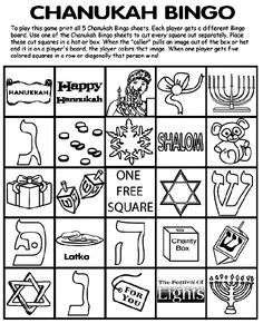 Chanukah Bingo Board No.1 coloring page