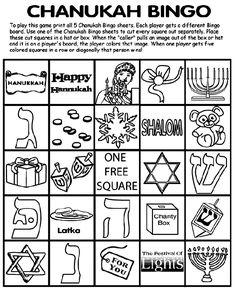 Chanukah Bingo Board No.1 coloring page - a fun way to spend a night of #Chanukah
