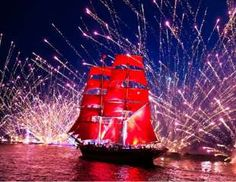 News Blog -The Scarlet Sails 2014 will take place on Friday 20th of June!