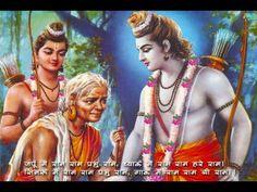 ▶ Jay Jay Ram Krishna Hari - Pt. Bhimsen Joshi 1/2 - YouTube