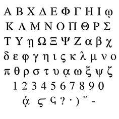 Greek Alphabet | Greek Stencil