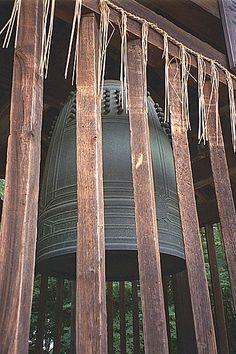 Onjoji (Miidera) temple bell