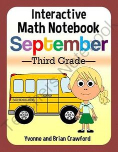 September Interactive Math Notebook Hands-On Third Grade Common Core from Yvonne Crawford on TeachersNotebook.com -  (86 pages)  - September Interactive Math Notebook Hands-On Third Grade Common Core