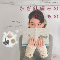 links for reading japanese crochet + knitting patterns