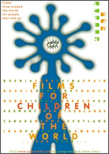 Jean-Benoit Levy. Poster for a children movies festival in San Francisco