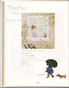 Gallery.ru / Фото #13 - 5 - OlgaHS ...... Summer - from 'Story Quilt' - Japanese appliqué book