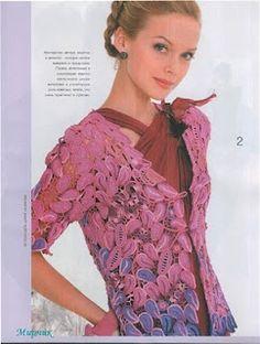 Russian designer.  Irish crochet!