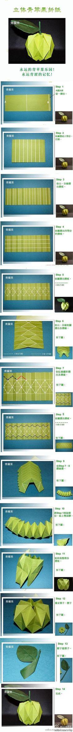 Origami 3D Green Apple