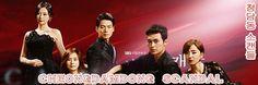청담동 스캔들 Ep 88 Torrent / Cheongdamdong Scandal Ep 88 Torrent, available for download here: http://ymbulletin.blogspot.com/