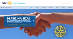 The Rotary Club of Kalamaria in Greece updated their website to reflect Rotary's new visual identity. http://rotarykalamaria.gr/  Be sure to share your own use of Rotary's visual identity and voice by tagging your pins with #rotarystory.