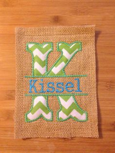 Small Burlap Garden Flag
