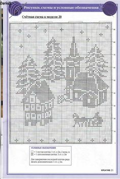 paisaje xmas village filet crochet