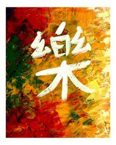 Feng Shui away