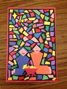 Quadrilateral Christmas Card Project