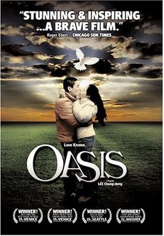 Oasis Movie Poster