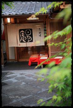 A chic restaurant in Kyoto, Japan,2011  Photo By Vicki Li