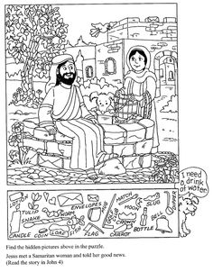 Lesson 15 Woman at the Well: John 4 - Color and search and find take ...