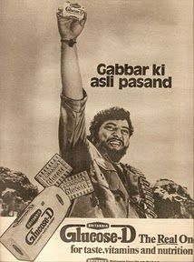 adloo.in - The Indian Advertising Forum: Retro Advertisements with Indian Actors