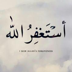 Quran Quotes In Arabic  quotes  language  arabicQuran Quotes In Arabic