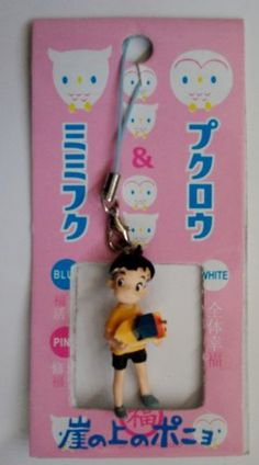Ponyo on the Cliff By the Sea Sosuke Boy Mascot Cell Phone Charm