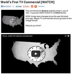World's First TV Commercial [WATCH]